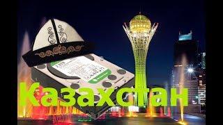 Восстановление информации с жесткого диска. История подписчика из Казахстана