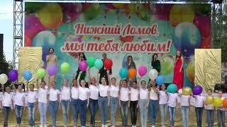 Минута авторской песни \Нижний Ломов\
