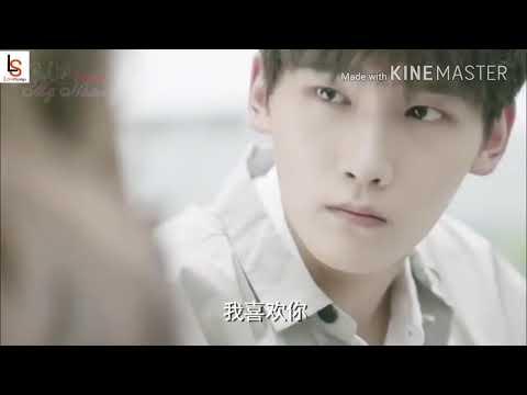hua bechain pehli baar Korean mix