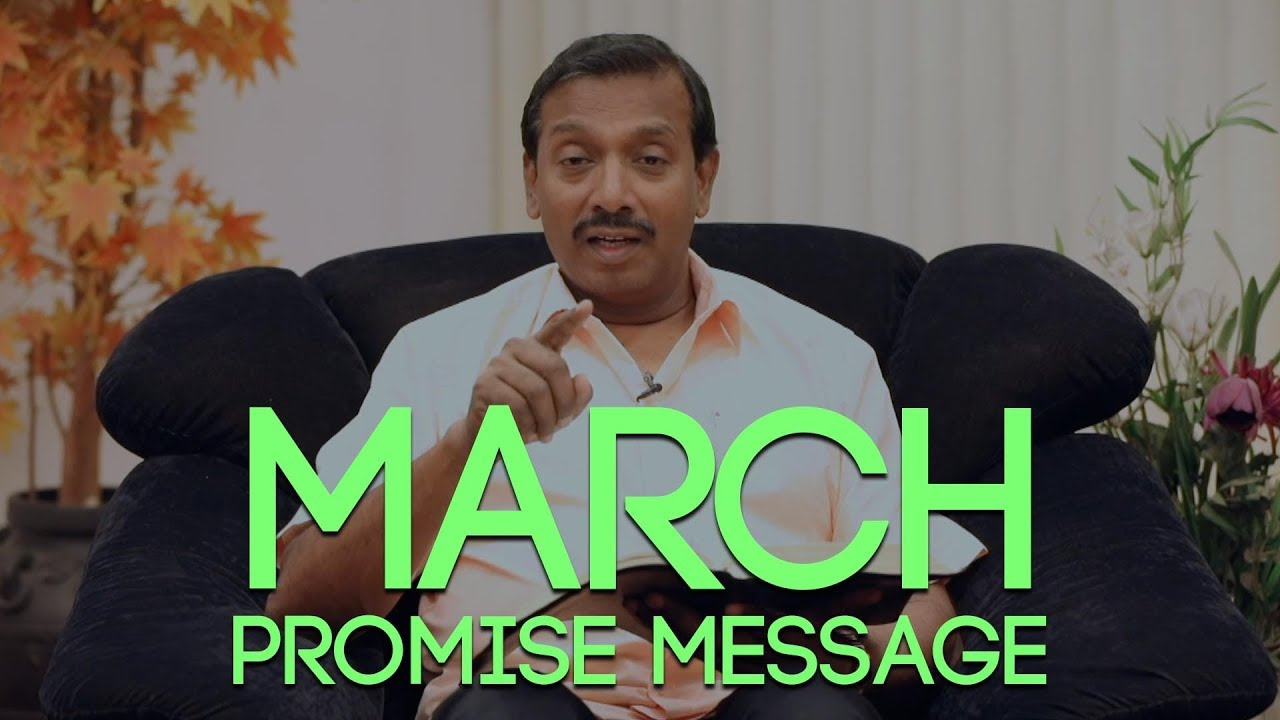 March promise message 2019 | Bro.Mohan C. Lazarus