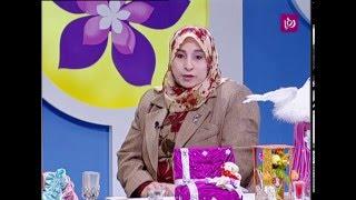 منتجات جمعية رسالة السلام الخيرية - كفى المومني