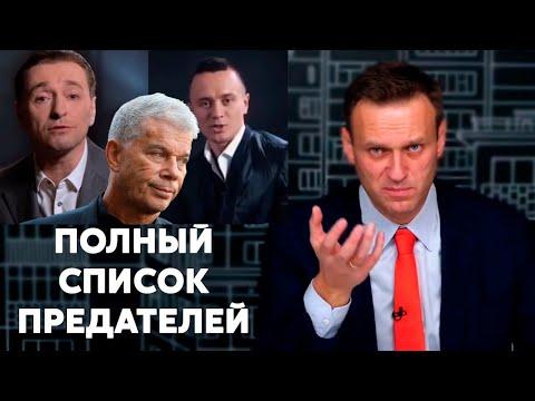 Газманов и Машков ПРОДАЛИСЬ Путину  | Алексей Навальный