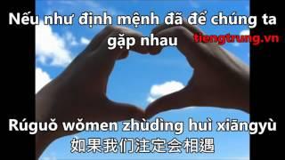 học tiếng trung qua bài hát, wo ai de shi ni - anh là người em yêu