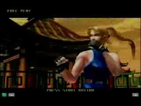 Virtua Fighter 4 version A intro