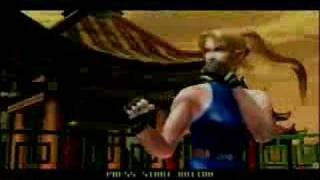 Virtua Fighter 4 version A intro
