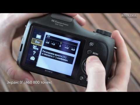 Фотоаппарат Sony Cyber-shot DSC-H100