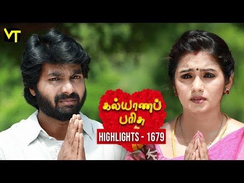 Kalyanaparisu Tamil Serial Episode 1679 Highlights on Vision Time. Let's know the new twist in the life of  Kalyana Parisu ft. Arnav, Srithika, Sathya Priya, Vanitha Krishna Chandiran, Androos Jesudas, Metti Oli Shanthi, Issac varkees, Mona Bethra, Karthick Harshitha, Birla Bose, Kavya Varshini in lead roles. Direction by AP Rajenthiran  Stay tuned for more at: http://bit.ly/SubscribeVT  You can also find our shows at: http://bit.ly/YuppTVVisionTime  Like Us on:  https://www.facebook.com/visiontimeindia