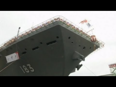 Japan launches helicopter carrier in Kanagawa Prefecture