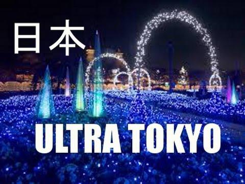 """ULTRA JAPAN 2017 FULL ALBUM """"SUMMER GROOVES"""" ULTRA TOKYO MUSIC FESTIVAL JAPAN 2017 2016"""