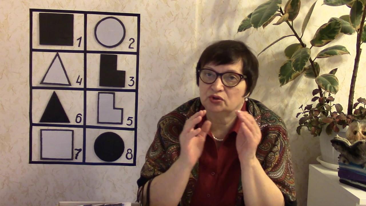 Встреча 11. Сенсорика - интуиция в разговорной речи