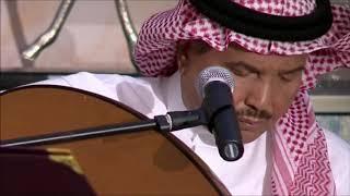 اجمل اغاني محمد عبده mp3 تحميل اجمل اغاني فنان العرب