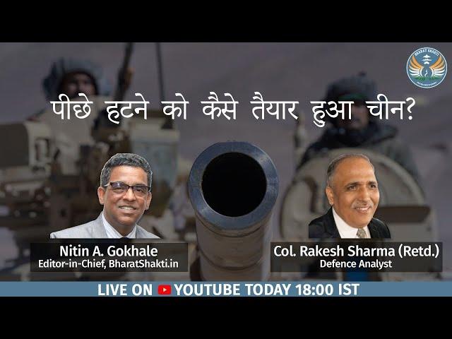 लद्दाख में भारत की बड़ी जीत