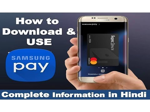 How to download & Use Samsung Pay App