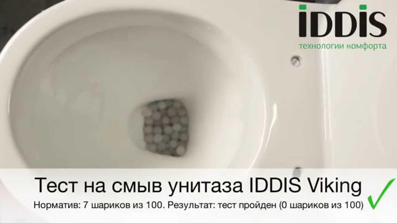 унитаз iddis iceberg nova icn2dp0i24 инструкция