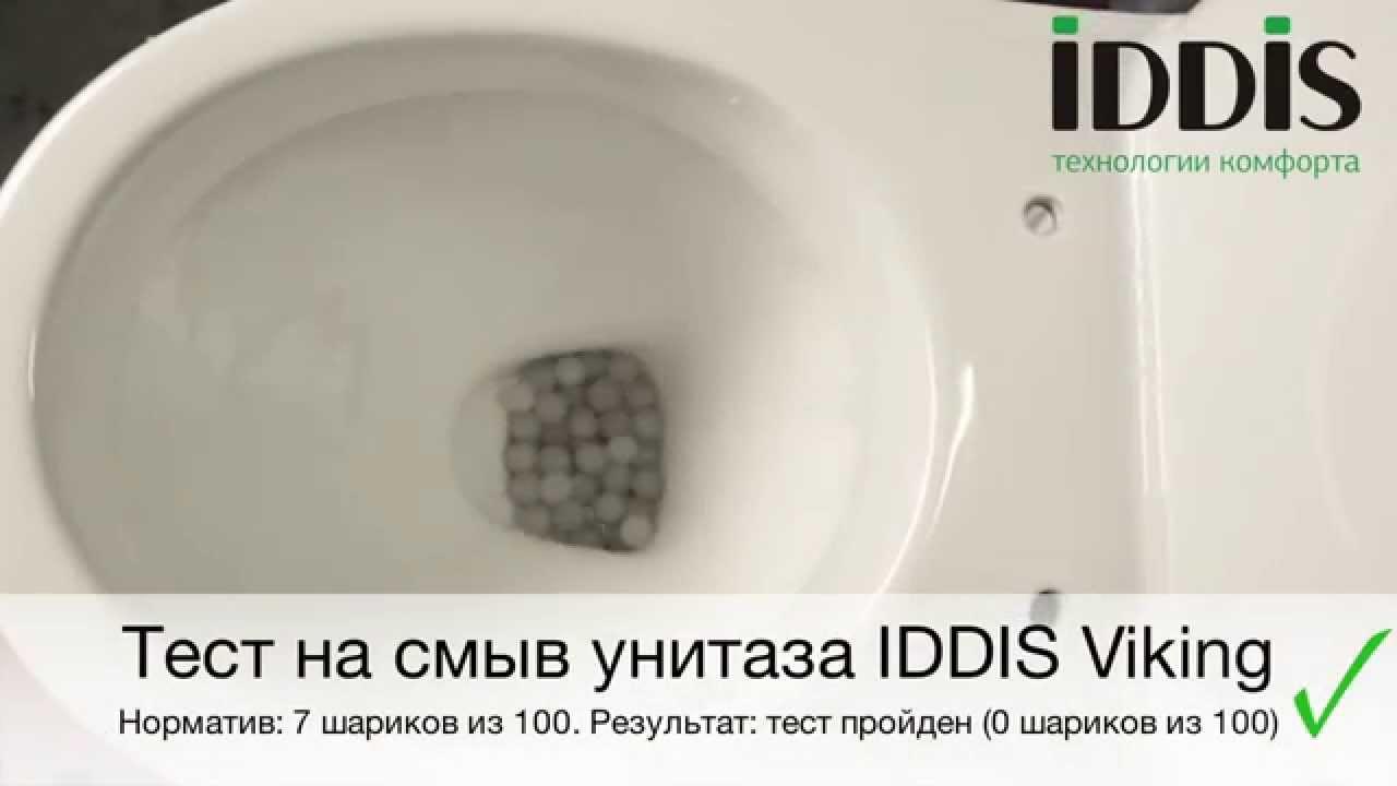 Марка iddis (иддис) это не только высококачественная сантехника, выполненная из сантехнической керамики (унитазы iddis (иддис), умывальники iddis.