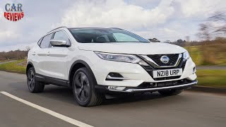 New Nissan Qashqai ProPilot 2018 review  - Car Reviews Channel