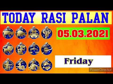 05.03.2021 Indraya Rasi Palan |05.03.2021 இன்றைய ராசி பலன் | Today Rasi Palan| Today Astrology Tamil