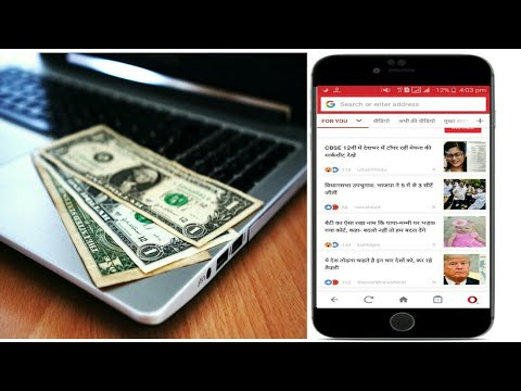 How to Create News Publisher Account For Opera Browser | Know About Opera  Writer League