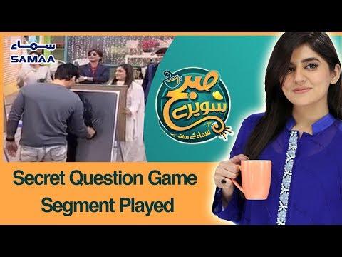 Secret Question Game Segment Played in Subah Saverey Samaa Kay Saath | SAMAA TV | 07 Nov,2018