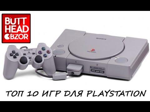 ТОП 10 игр для Playstation (PS 1)