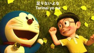 Masaki Suda - Niji || Doraemon Stand By Me 2 || Lyrics