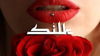 Groove - Красные розы