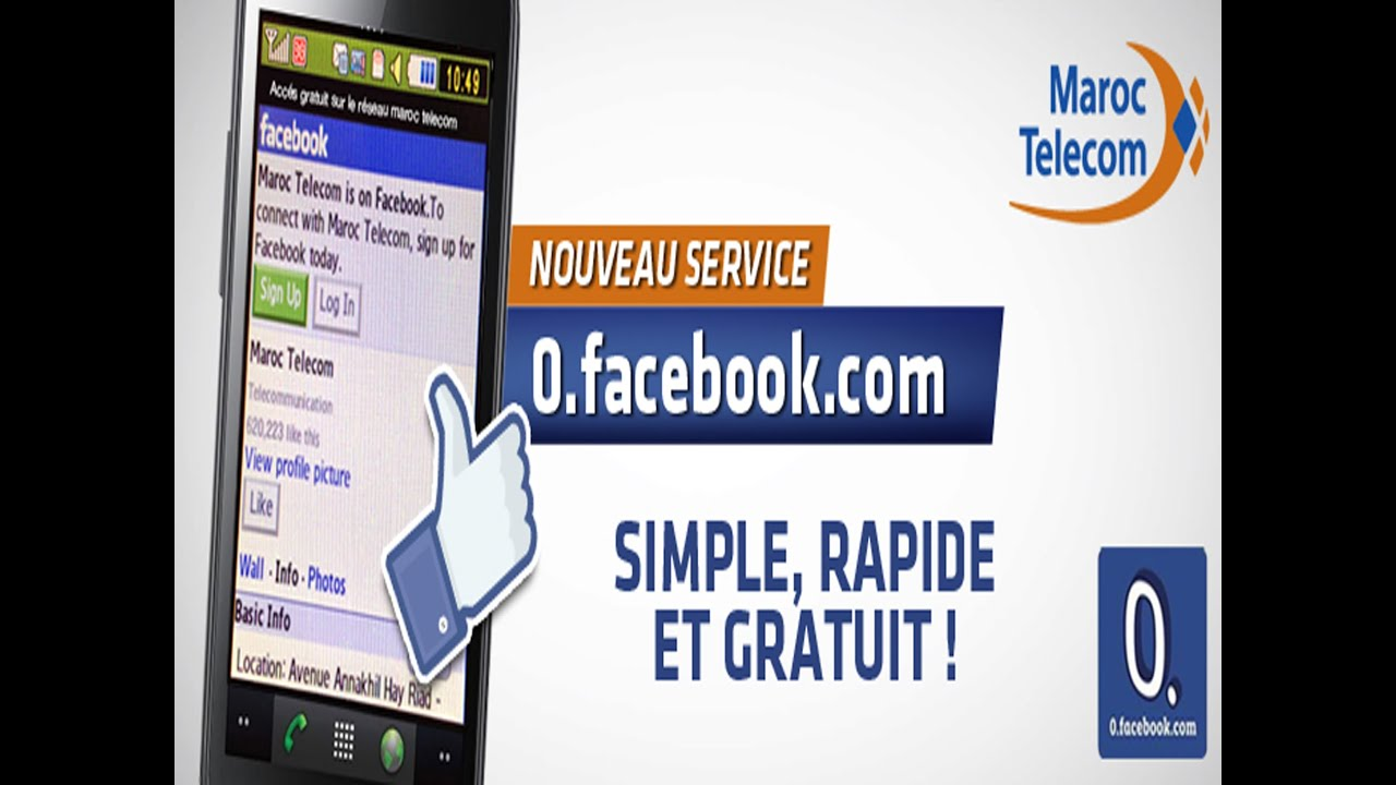 t u00c9l u00c9charger 0fb maroc telecom