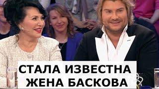 """Басков представил миру любимую женщину: """"Самая яркая звезда всей моей жизни"""""""