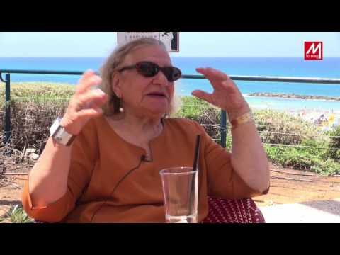 Interview d'Arlette Guez, passagère de l'Exodus