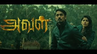 Aval  - Tamil Full movie Review 2017