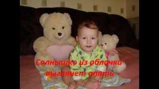 ПОЗДРАВЛЕНИЯ ВНУКУ НИКОЛАЮ 5лет, 2013г.