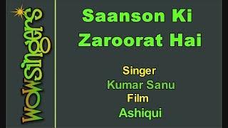 Saanson Ki Zaroorat Hai Jaise - Hindi Karaoke - Wow Singers
