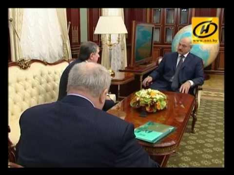 Лукашенко встретился с главами российских компаний «Роснефть» и «РуссНефть»