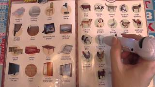 Английский для детей. Учим английский язык - дом, домашние животные - видео урок английского.