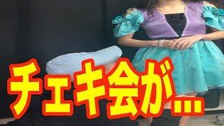 チャンネル登録お願いします。 →https://www.youtube.com/channel/UCxVHAv9HYB3cMX8PsuakVng?sub_confirmation=1 【関連動画】 飯島直子の現在が....