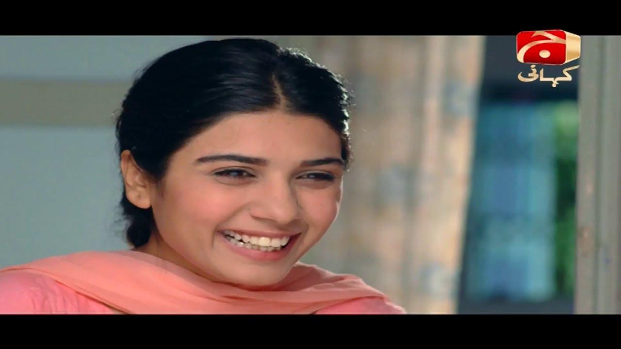 Mujhe Kuch Kehna Hai - Episode 17 Geo Kahani drama