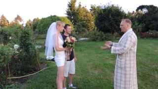 Венчание в