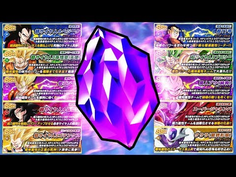 BEST UNIT TO GET WITH THE NEW PURPLE DRAGON STONE! Dragon Ball Z Dokkan Battle