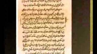 Maulana Atta ullah shah bukhari called his own tougue as bitch i  an excerpt from Ahraars