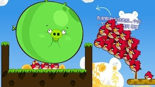 Angry Birds Cannon 3 - ALL 100 MAD BIRDS RUSHING TO GIANT BALLOON P...