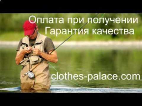 русская рыбалка онлайн