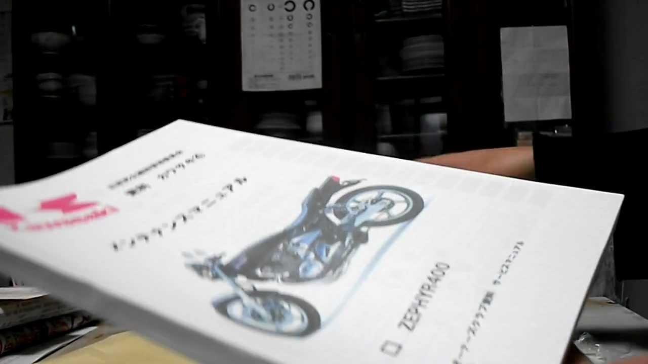 ゼファー 400 サービス マニュアル pdf