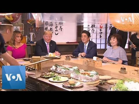 US President Trump and Japan's PM Abe Sit Down for Traditional Japanese Dinner