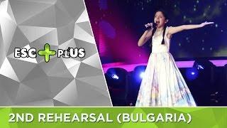 Junior Eurovision 2016 Bulgaria: Lidia Ganeva - Magical Day (2nd Rehearsal)
