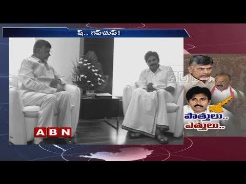 Janasena Pawan Kalyan Will alliance with TDP for 2019 Polls? | ABN Telugu
