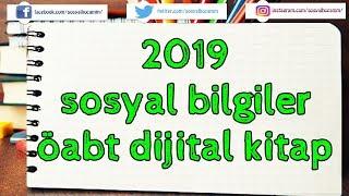 2019 Sosyal Bilgiler ÖABT Dijital Kitaplar
