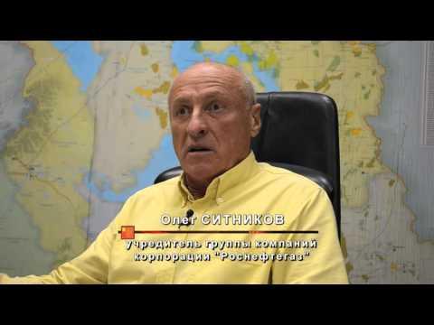 Покушение на «Ростнефтегаз»