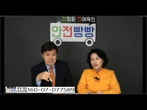 막강하다 손혜원~ 뻔뻔하다 손혜원!