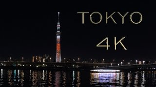 GoPro: Tokyo in 4K
