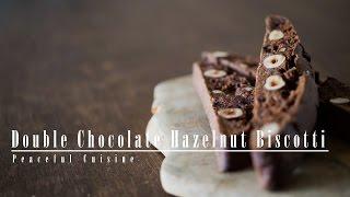 Double Chocolate Hazelnut Biscotti (vegan) ☆ ダブルチョコレートビスコッティの作り方